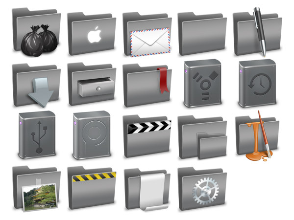 Large gray theme folder icon png