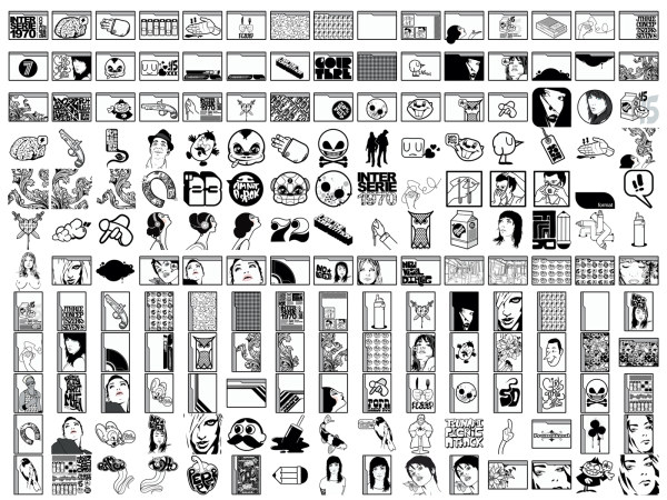 Link toThe trend of a full set of cool icons png elements