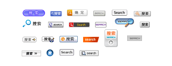 Link toA variety of selected material search button gif