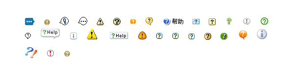 Link toQuestion mark exclamation mark gif various material