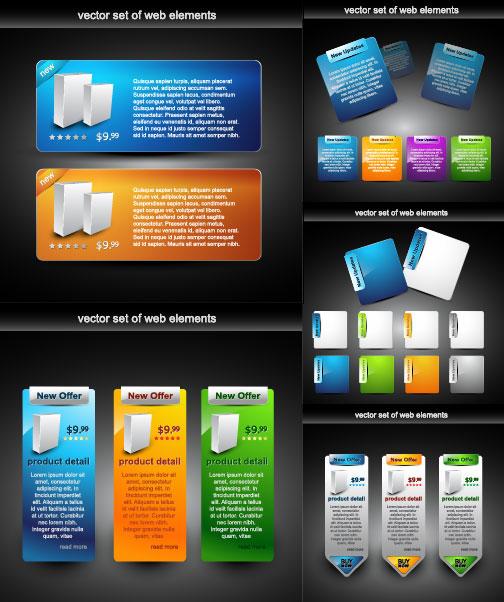 网页设计装饰元素矢量素材-2