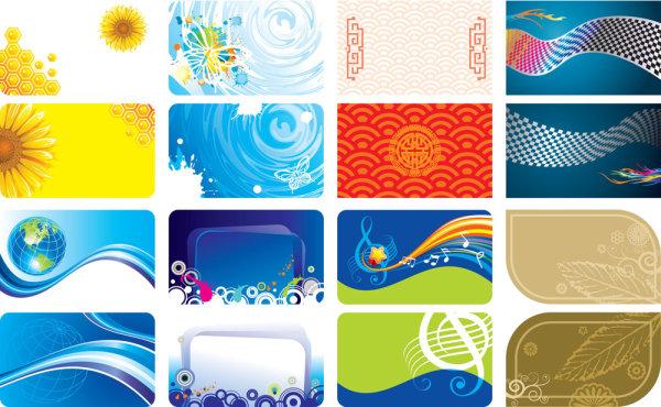 绚丽彩色卡片模板——矢量素材