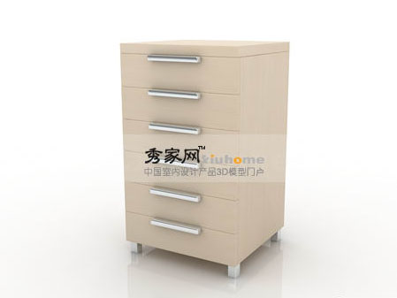 Natleer furniture drawer cabinet