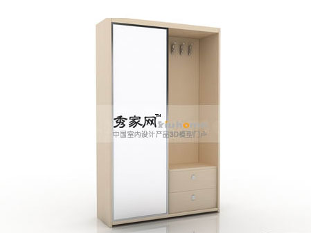 Natleer furniture wardrobe