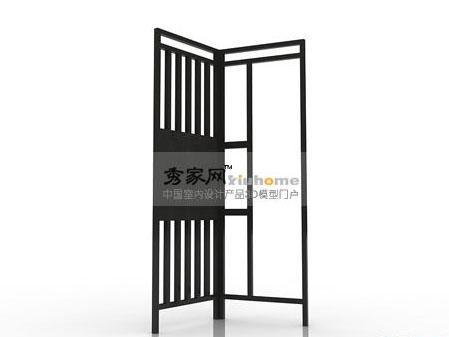 Link toStyledwood furniture folding screen
