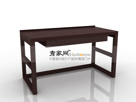 Styledwood furniture writing desk