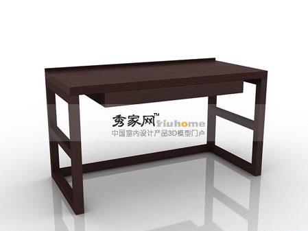 Styledwood furniture writing desk