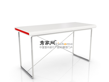 DIMASY Furniture dining table