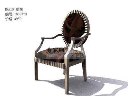 Ilinoi baker home a single chair