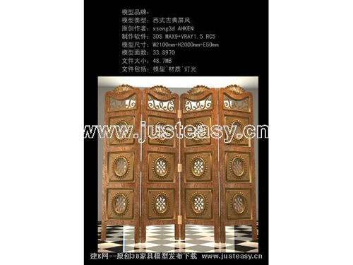 Western classical screen, wood, wooden, vintage, European, f