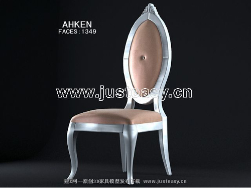 Vanity chairs, modern furniture, chairs, chairs, sofa chairs