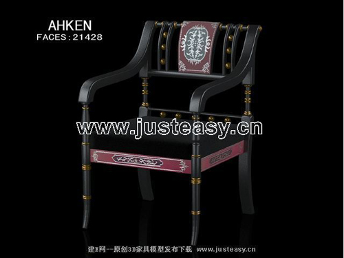 Fantasy series, and the chair, wooden chair, single chair, t