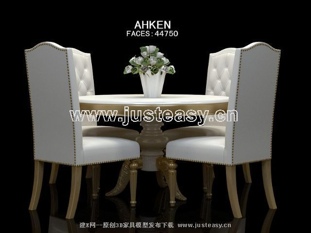 Ou shi chair, table, chair, chair, table, furniture, model d