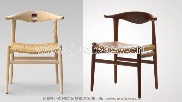 Horn chair, Danish Design, Danish chair, single chair, chair