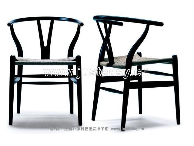 China chairs, Danish Design, Chinese chair, single chair, ch