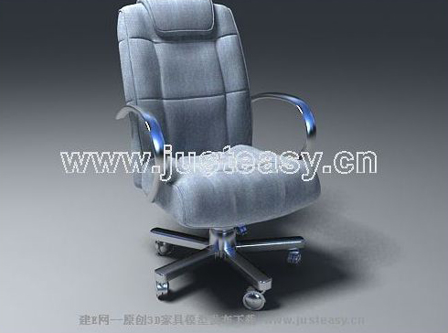 Gray boss chair, single chair, boss chair, turn the wheelcha