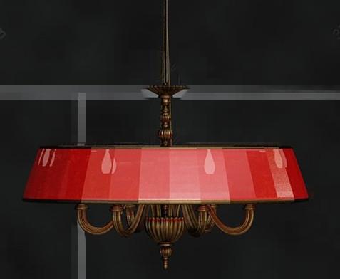 Link toRed shade metal chain pendant lamp