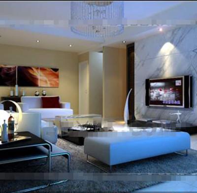 Link toModern minimalist style living room