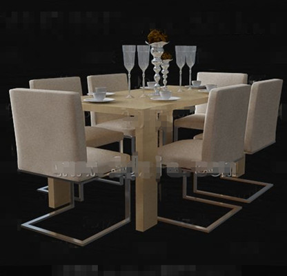 Link toWarm beige long dining table combination