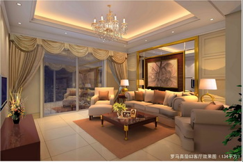 Spacious and comfortable living room