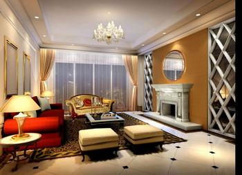 Link toBrilliant and elegant modern living room