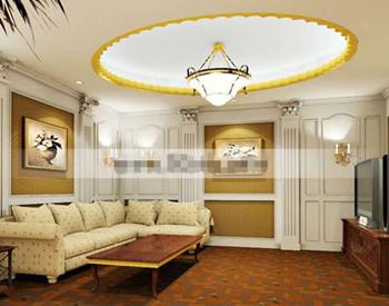 Link toEuropean style elegant living room
