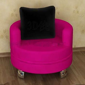 Comfortable rose red round sofa