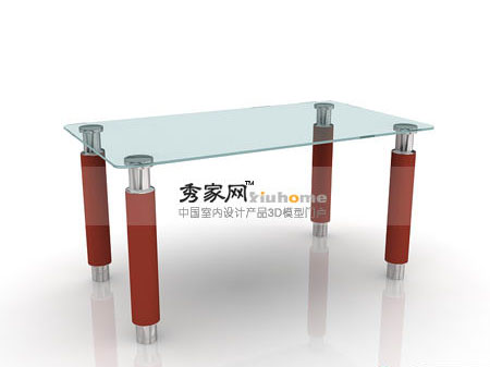 Modern style dining table